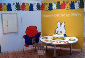 Miffy's_birthday_intekst