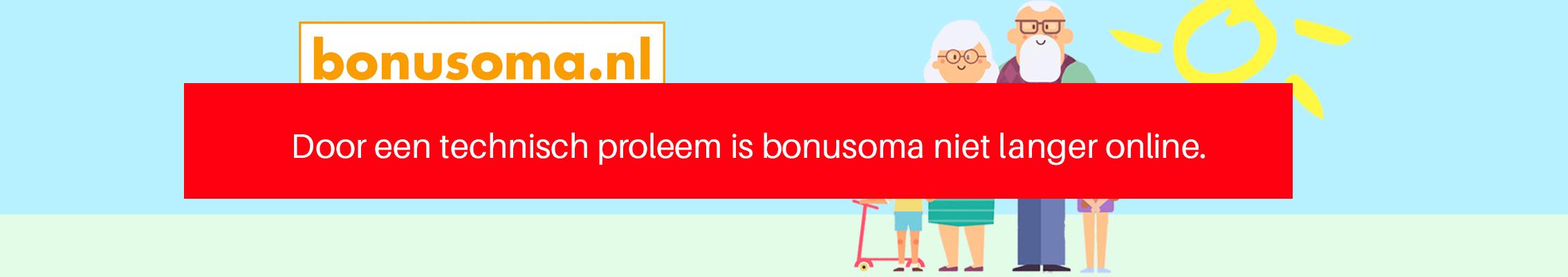 bonsuoma head offline